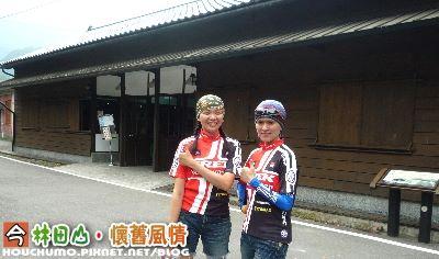 BC102  林田山.懷舊風情80  06.jpg