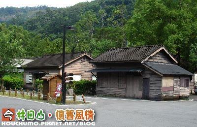 BC102  林田山.懷舊風情80  14.jpg