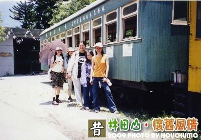 BC102  林田山.懷舊風情80  16.jpg
