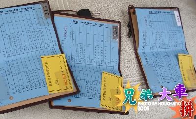 BC105 大車拼80  18.jpg
