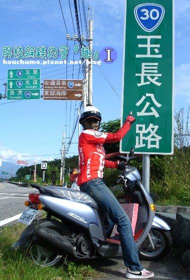 與桂綸鎂約會『趣』(Ⅰ)80  02.jpg