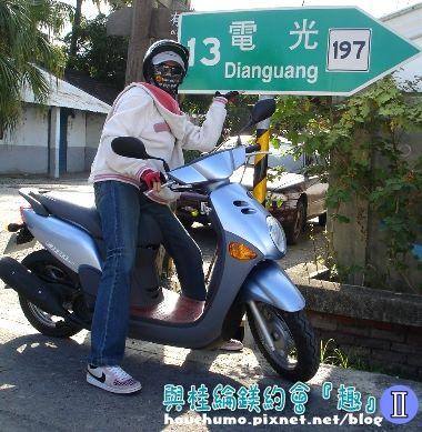 與桂綸鎂約會『趣』(Ⅱ)80  02.jpg