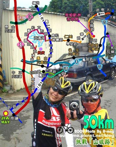 BC117 挑戰「山坡路」80 01.jpg