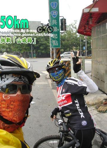 BC117 挑戰「山坡路」80  06.jpg