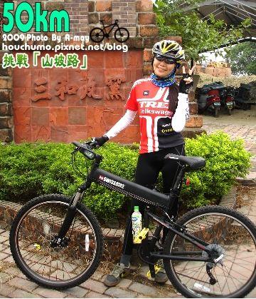 BC117 挑戰「山坡路」80  07.jpg