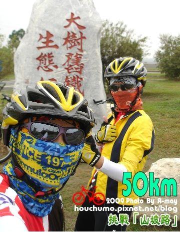 BC117 挑戰「山坡路」80  08.jpg