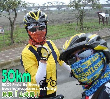BC117 挑戰「山坡路」80  09.jpg