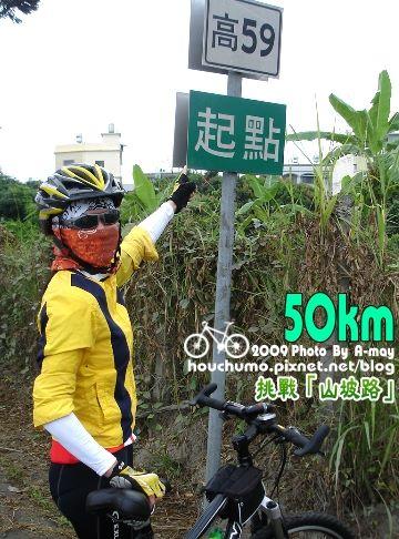 BC117 挑戰「山坡路」80  11.jpg