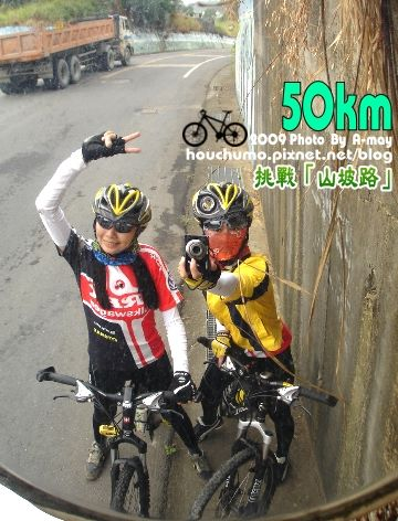 BC117 挑戰「山坡路」80  12.jpg