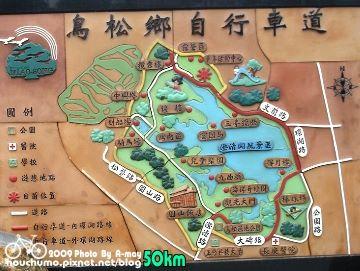 BC117 挑戰「山坡路」80  18.jpg