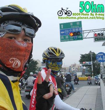 BC117 挑戰「山坡路」80  24.jpg