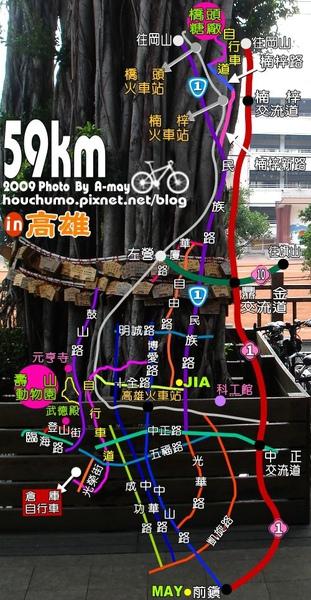 BC119 橋頭.壽山動物園80 01.jpg