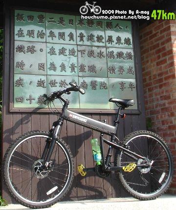 BC120 大樹九曲堂.47公里80  04.jpg