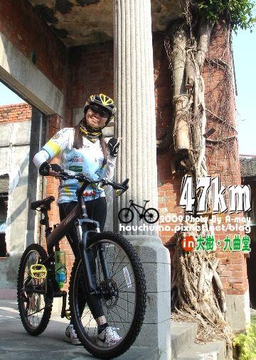 BC120 大樹九曲堂.47公里80  06.jpg