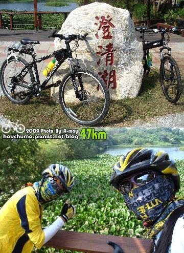 BC120 大樹九曲堂.47公里80  13.jpg
