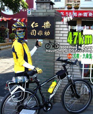 BC120 大樹九曲堂.47公里80  20.jpg