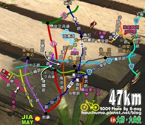 BC120 大樹九曲堂.47公里80 01.jpg