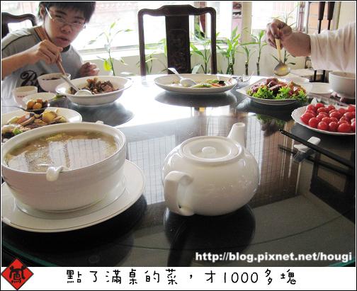 滿桌的菜.jpg