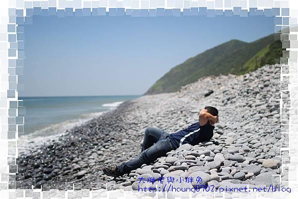 IMG_3933