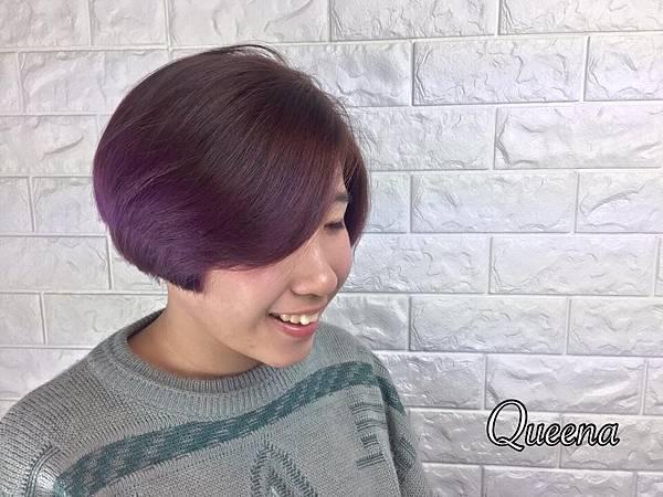 複光-粉霧紫