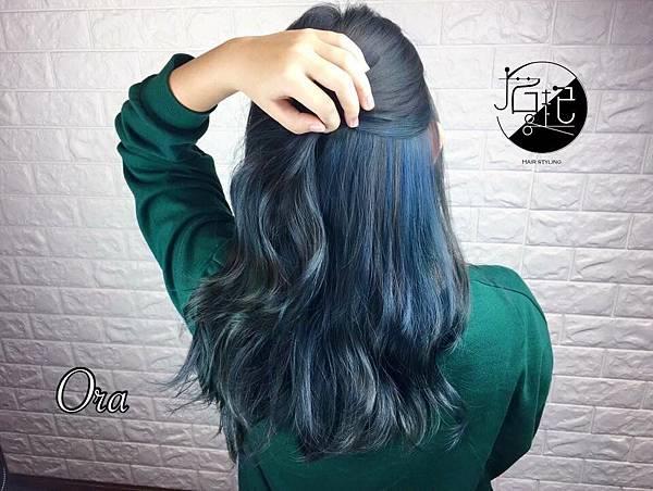 深藍✖️墨綠