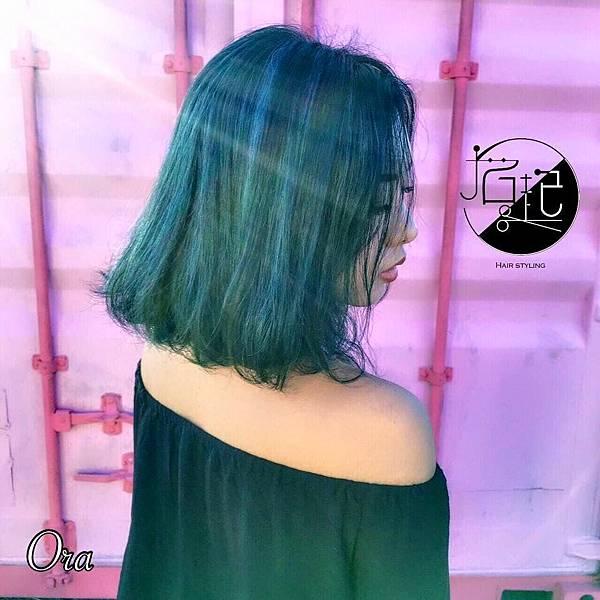墨綠✖️靛藍