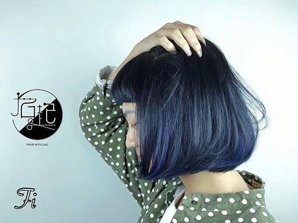 藍黑✖️藍