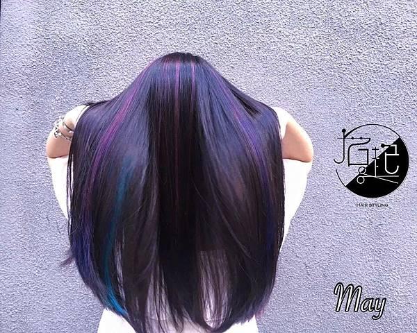 藍紫粉挑染