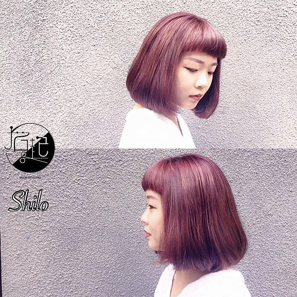 櫻桃粉棕色