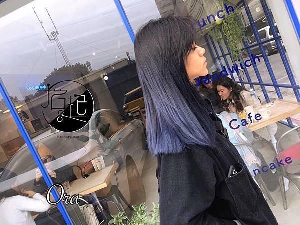 黑搭上藍色漸層