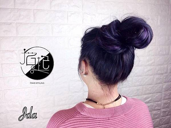 紫黑搭上紫色漸層