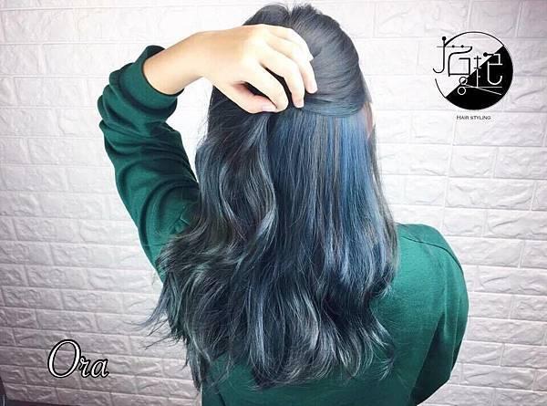 藍*墨綠挑染
