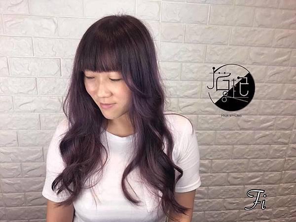 薰衣草紫灰