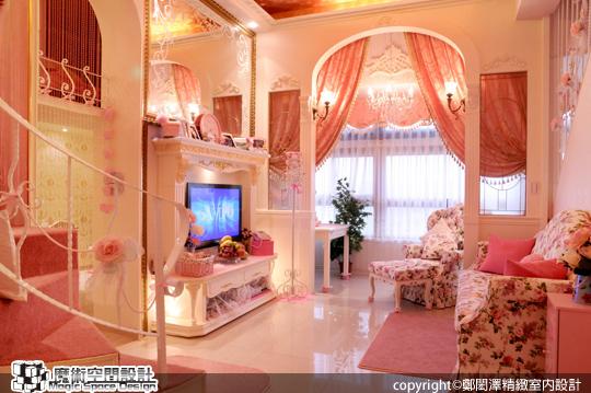 [魔術空間設計]室內設計作品-鄭閎澤精緻室內設計-鄭閎澤 -超夢幻粉紅公主房,打造一個內心的夢想