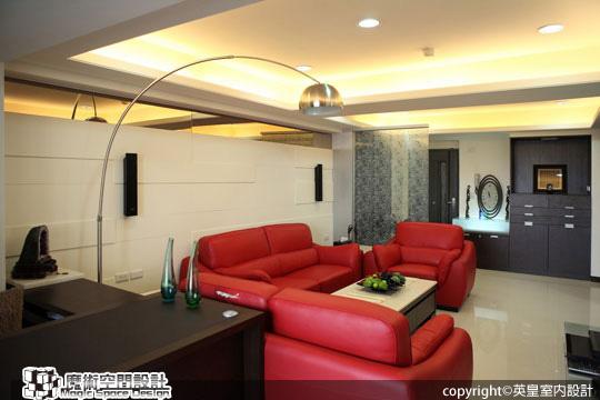 [魔術空間設計]室內設計作品-英皇設計-鬆綁格局緊箍咒 六小套房變身現代時尚風格住宅
