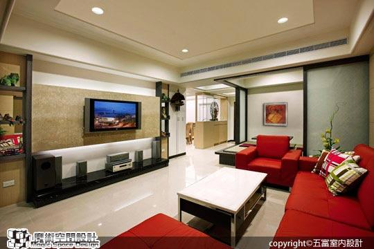 [魔術空間設計]室內設計作品-五富室內設計-郭明福-現代簡約東方設計 繽紛紅色提昇時尚大宅氛圍,開闊格局放大空間感