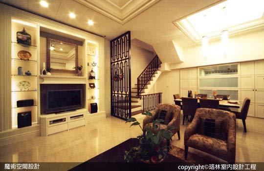 [魔術空間設計]室內設計作品-珞林室內設計工程-黃進部 -新古典風格裝潢設計 三代同堂雍容雅舍