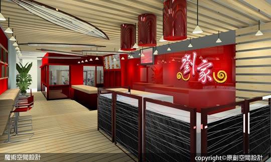 [魔術空間設計]室內設計作品-原創空間設計-海景嵌入餐廳裝潢 時尚店面設計超吸睛