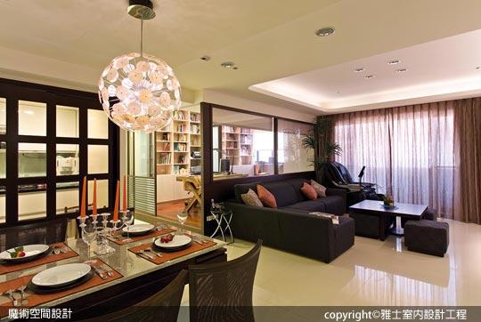 [魔術空間設計]室內設計作品-雅士室內設計工程-洪儷芹 -現代禪風裝潢 詮釋輕快生活樂章