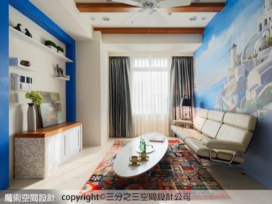 03三分之三黃郁隆設計師最拿手的地中海浪漫室內設計風格。