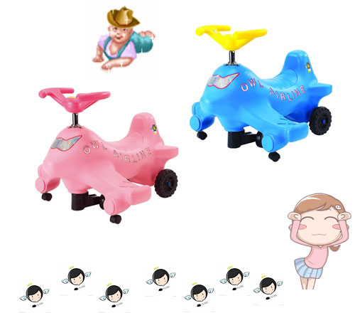 toy_airplane_ca06