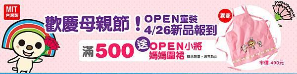 open_01