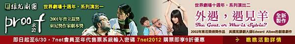 1000321_7net_banner
