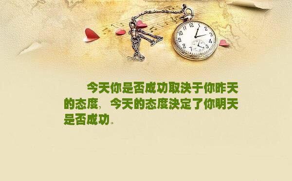 S__19112166.jpg