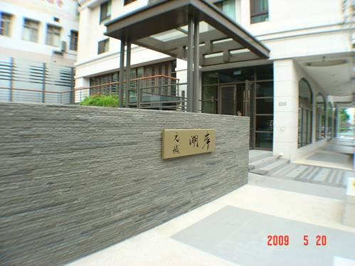 元城湖岸3.jpg