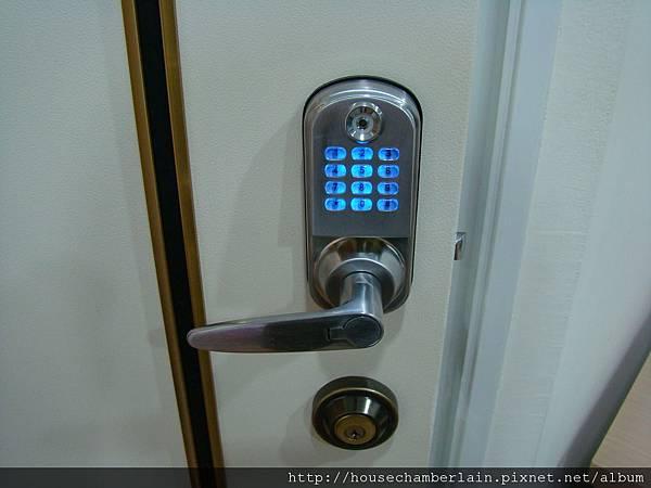 電磁安全鎖