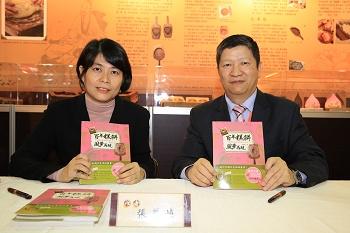 2013台北國際烘焙暨設備展 13萬進場人次寫下歷史新高2