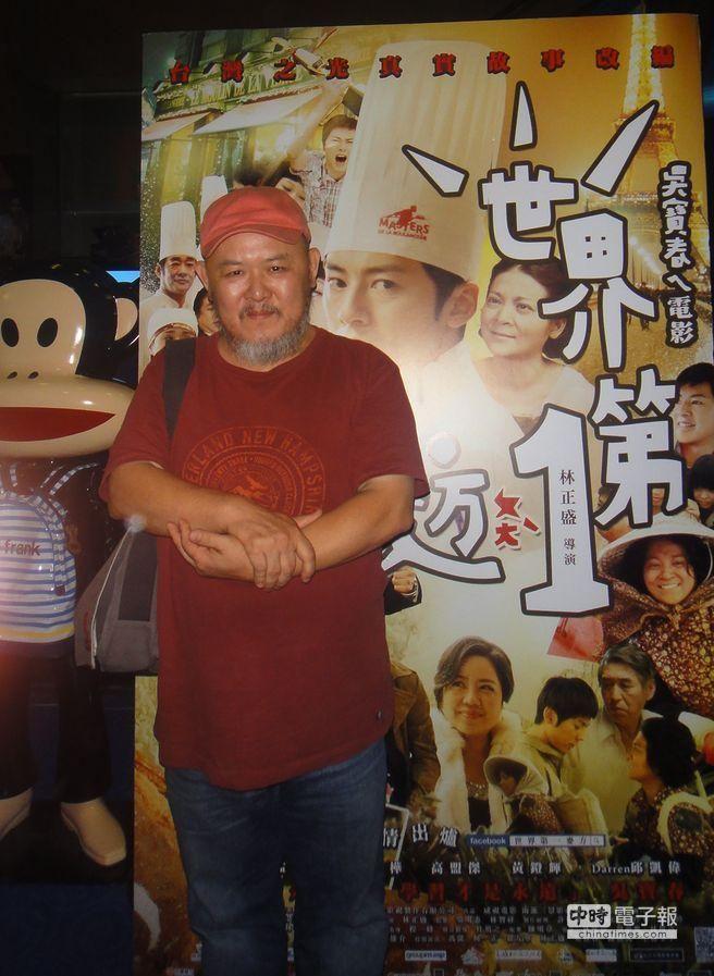 國片《世界第一麥方》看吳寶春做麵包出頭天(新聞分享)2