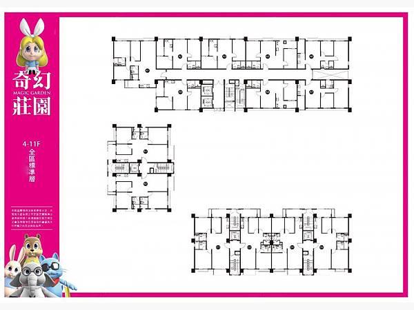 4-11F全區平面圖.jpg
