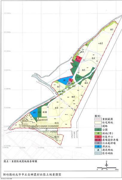 竹北中正重劃區示意圖-01.jpg
